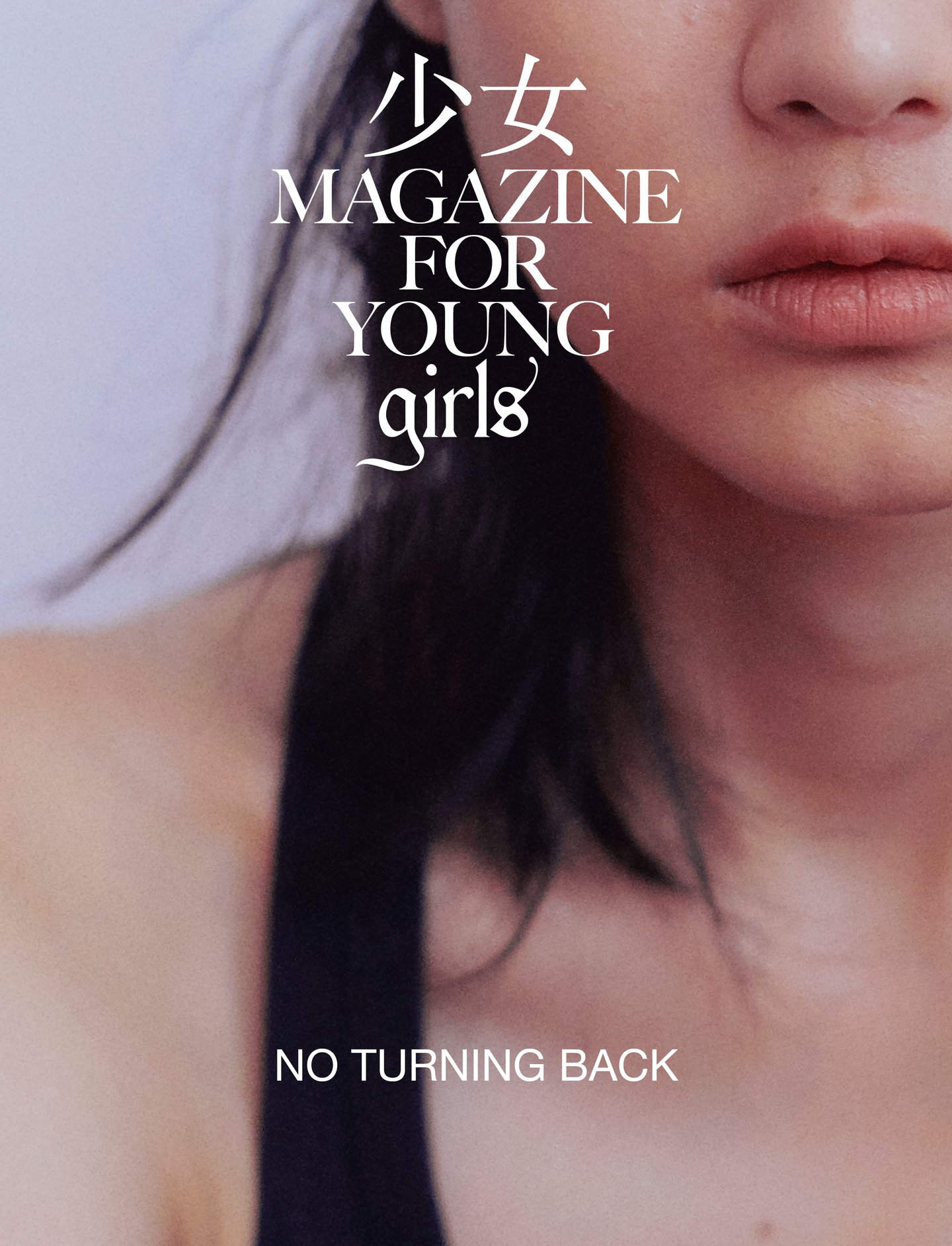 What if your life doesn't fit in with the media? Magazine for Young Girls is an escape through print