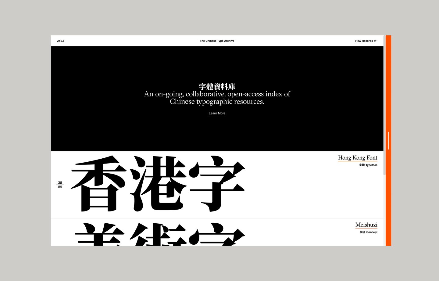 "The Chinese Type Archive is a ""Wikipedia for Chinese typography"""
