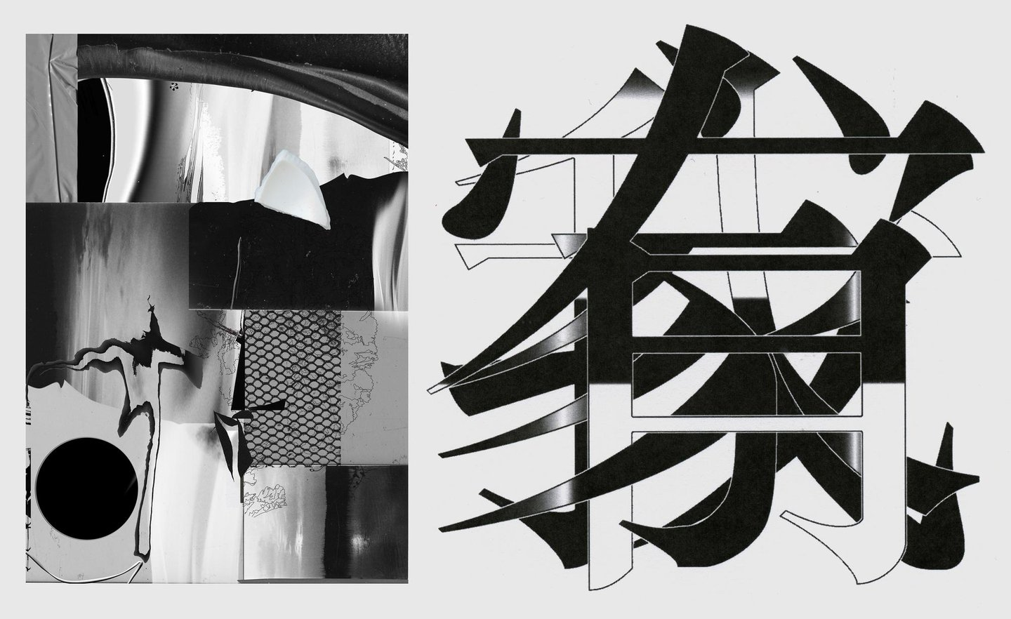 From graphic designer to fine artist, David Linchen explores how symbols become entangled with identity